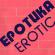 Еротични разкази